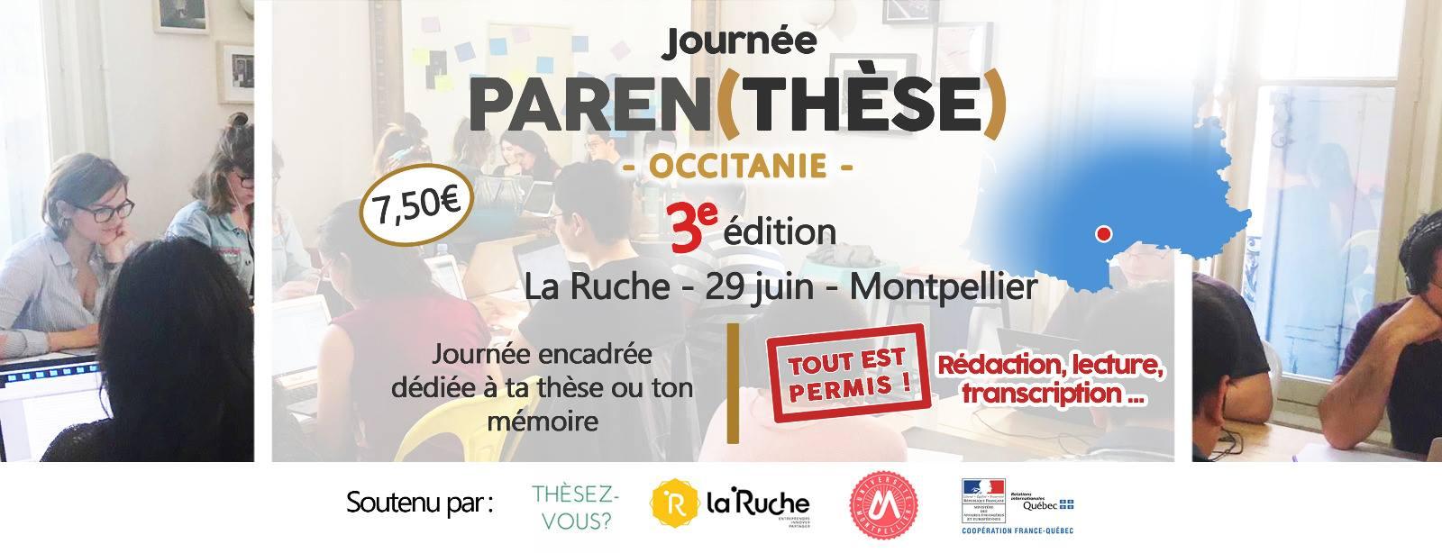 3e journée de rédaction la Paren(Thèse) Occitanie